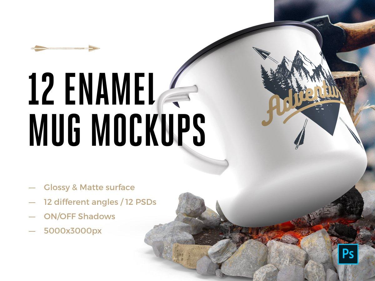 搪瓷杯子样机12x Enamel Mug Mockups