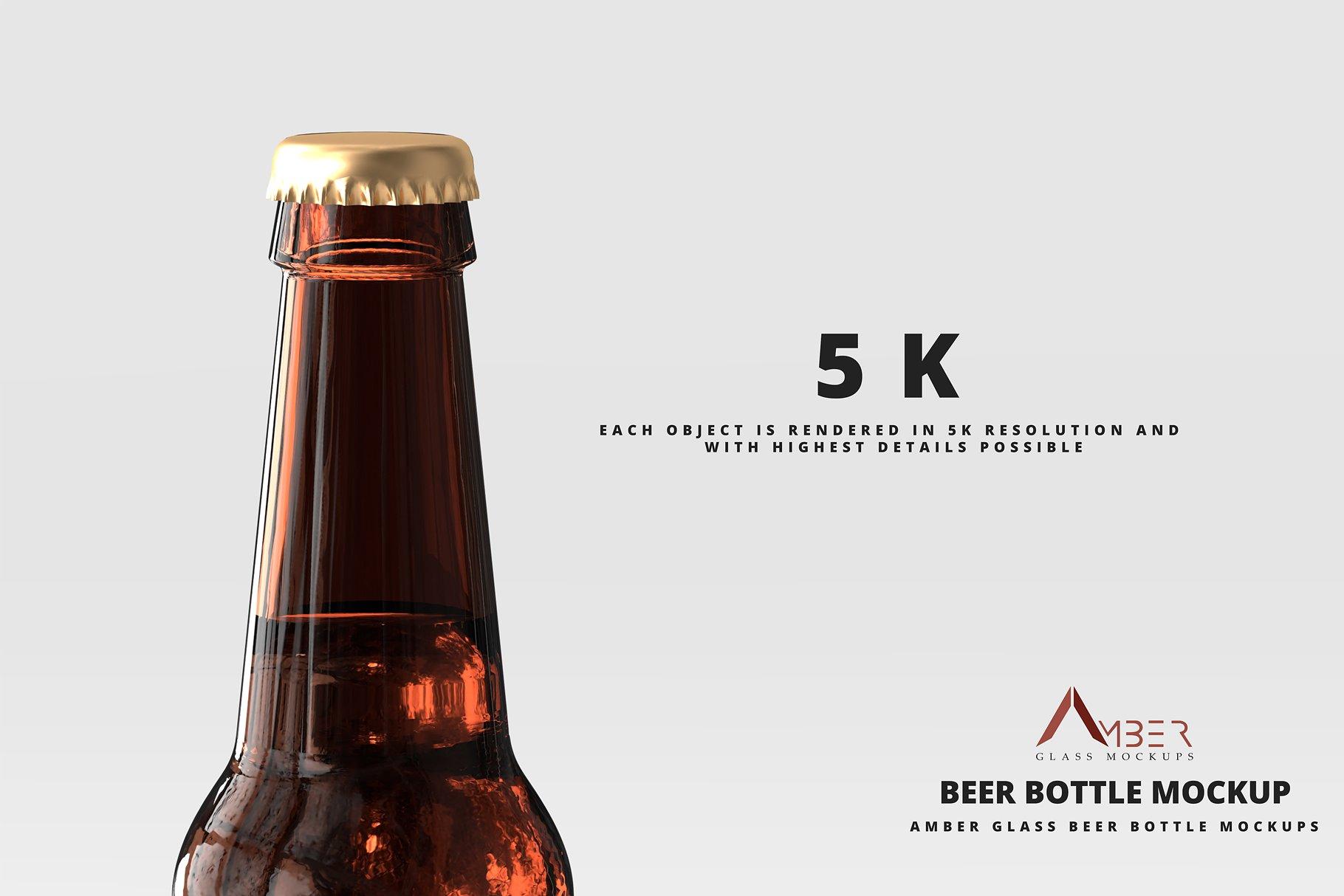 啤酒LOGO标签设计提案展示样机PSD智能贴图模板 Amber Glass Beer Bottle Mockup