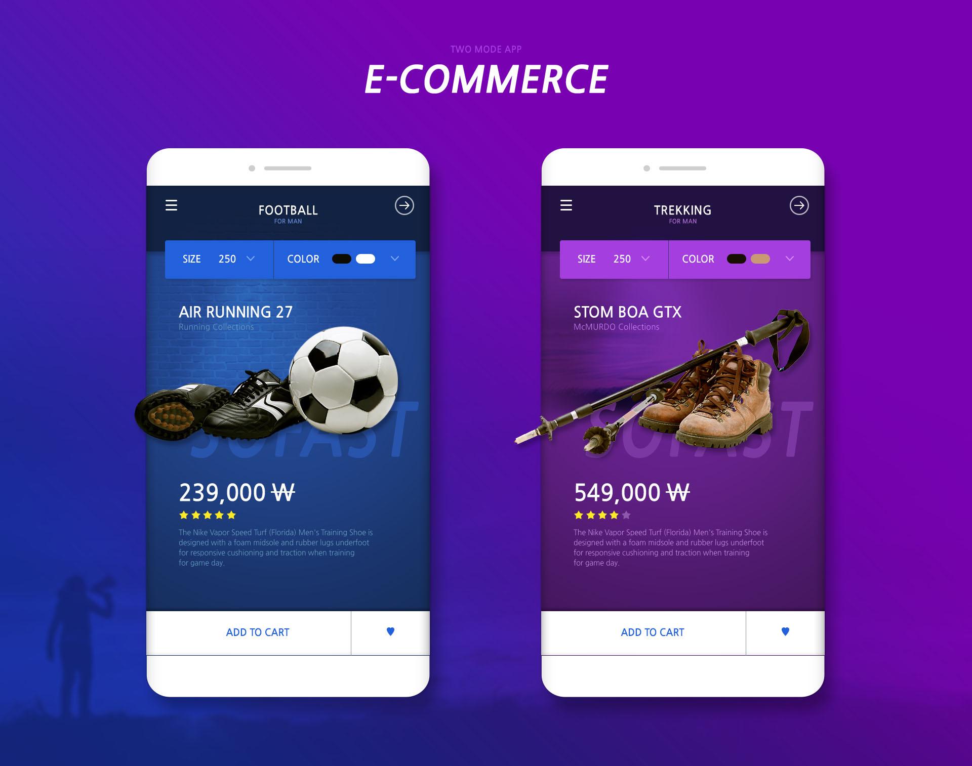 购物APP shopping e-commerce