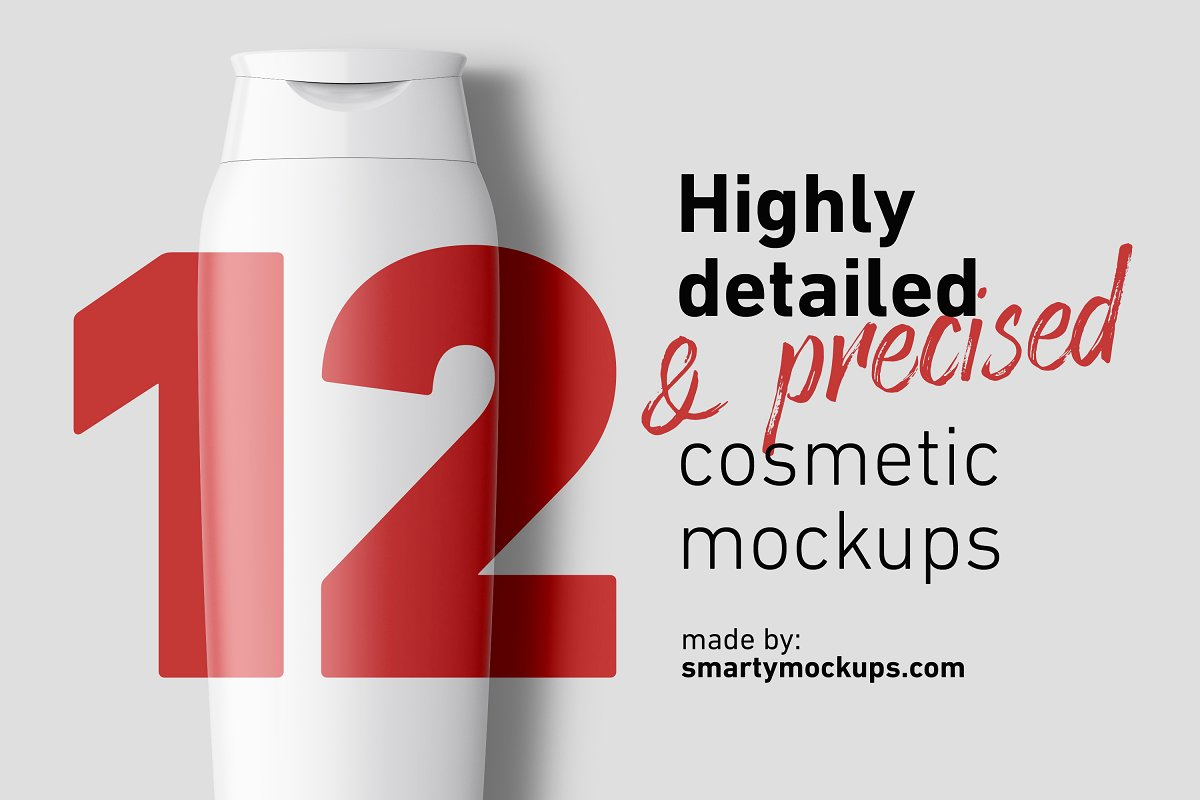 洗化用品样机Cosmetic Mockups Bundle Pack