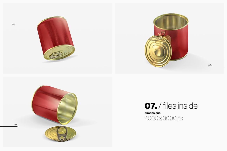 多角度锡罐包装样机  素材模板Tin Can Package Mockup