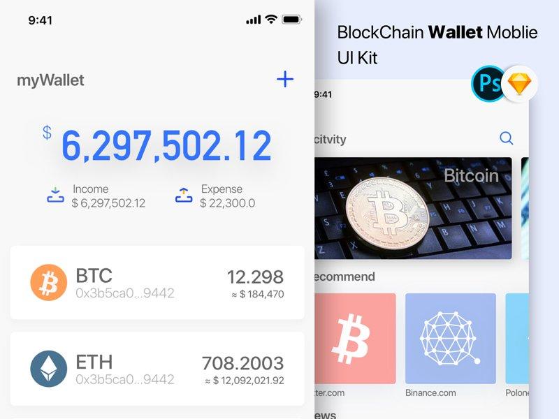 一款蓝色移动端区块链钱包APP BlockChain Wallet Moblie APP UI