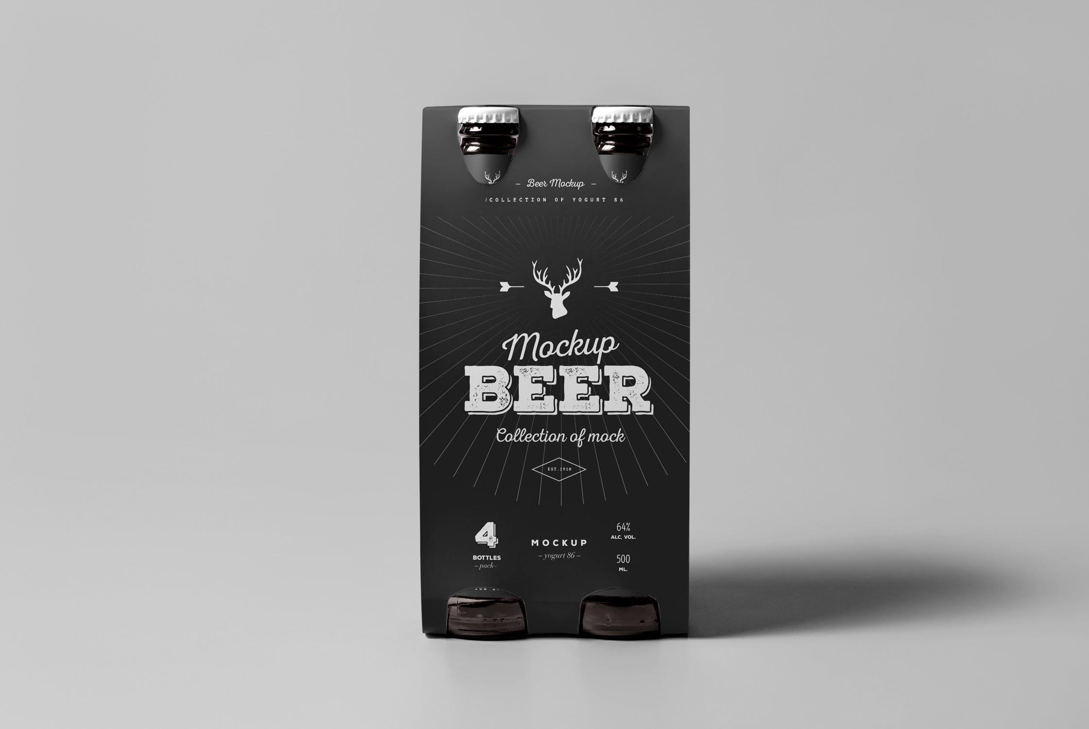 高端精致啤酒手提样机模板展示素材 Beer Mock-up 4