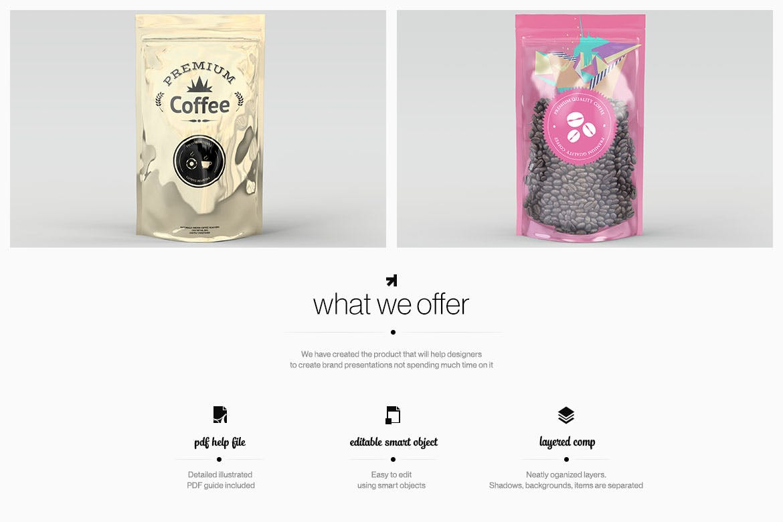 铝箔袋咖啡豆包装设计VI样机展示模型foil-bag-mock-up-pack