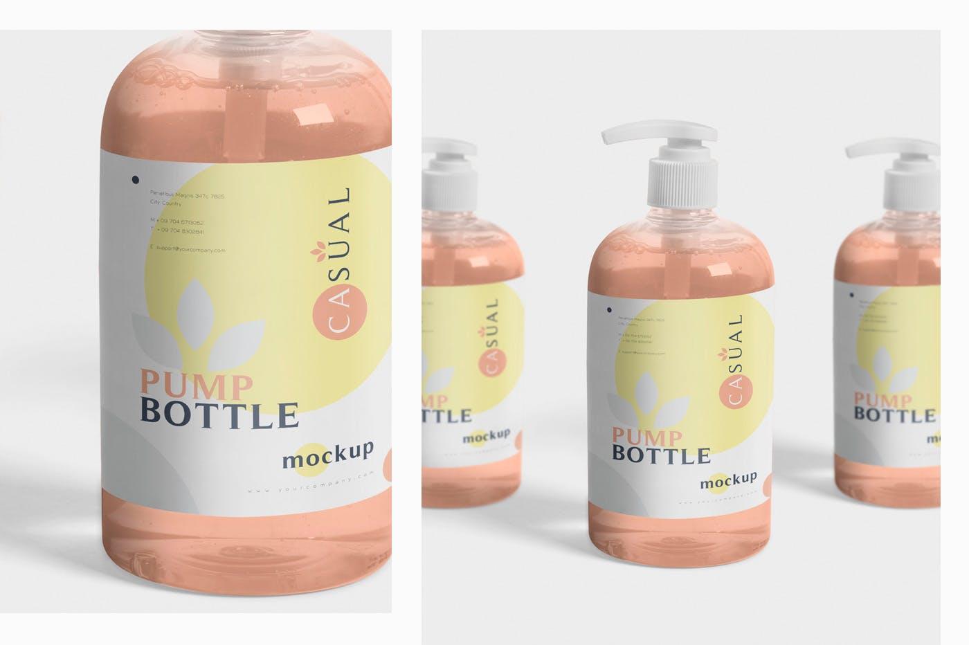 洗化用品品牌VI 素材样机下载Dispenser Pump Bottle Mockup