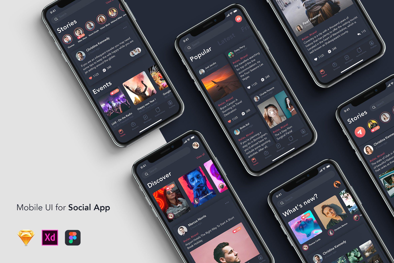 社交应用的移动UINewFeed-SocialAppUIKit