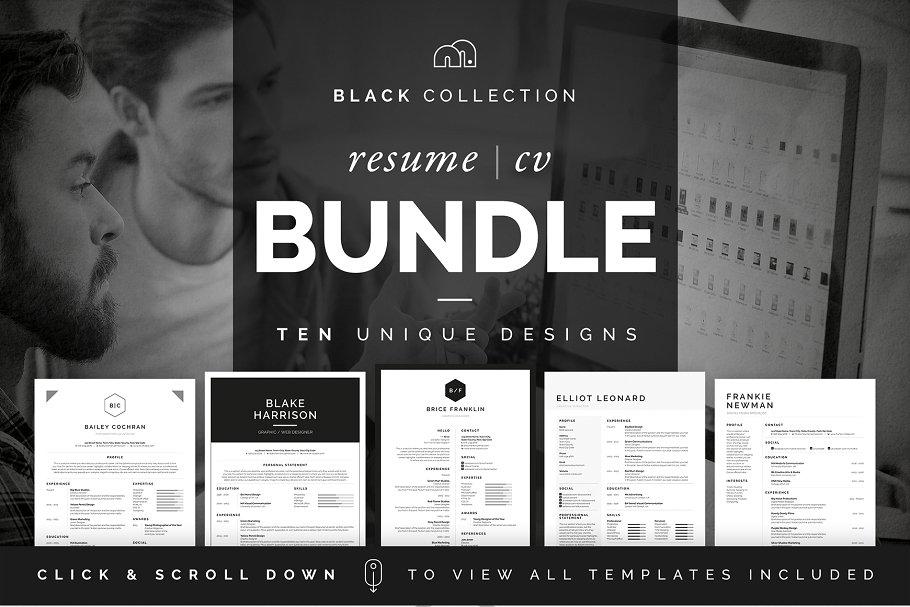 高端设计师经典黑配色简历模板包 Black Collection Resume/CV Bundle