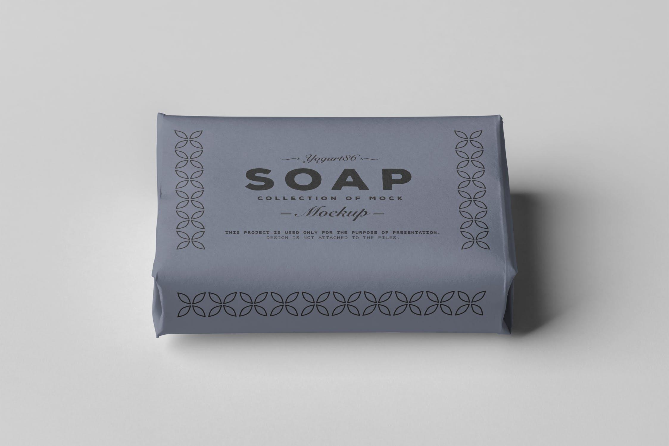 精致药理香皂包装素材样机模板Soap Cube Mock-up