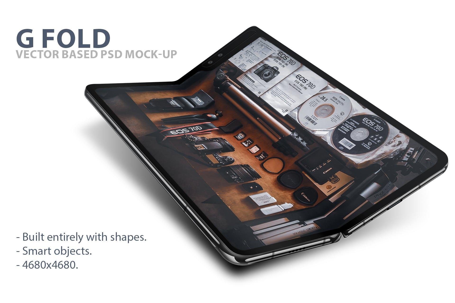 折叠智能手机PSD样机G Fold Smartphone PSD Mock-Ups