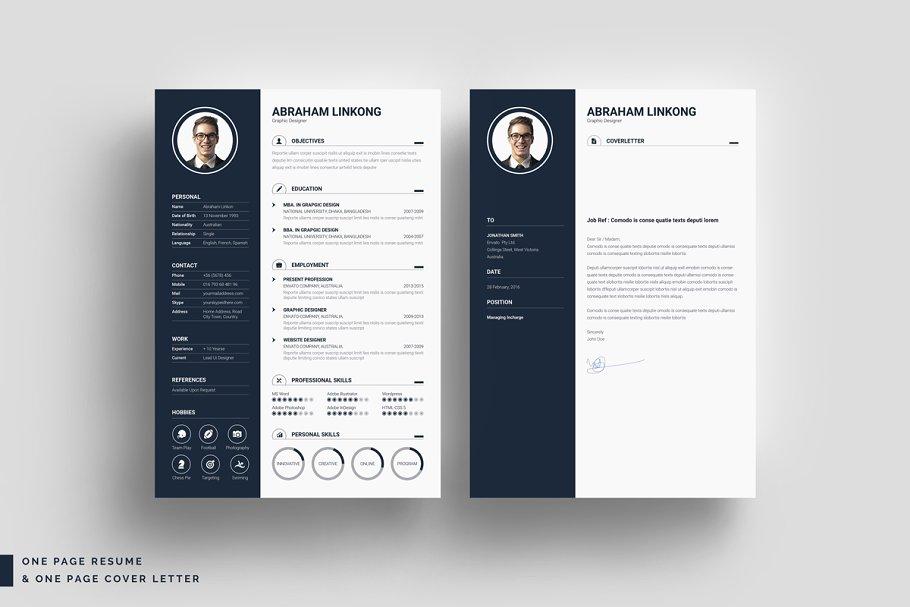 现代简历模板 Modern Resume 3 Pages