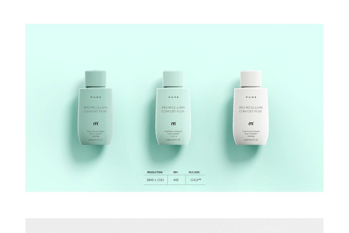 防晒霜乳液化妆品护肤品包装展示样机模板PURE MOCKUP 3636461(1)