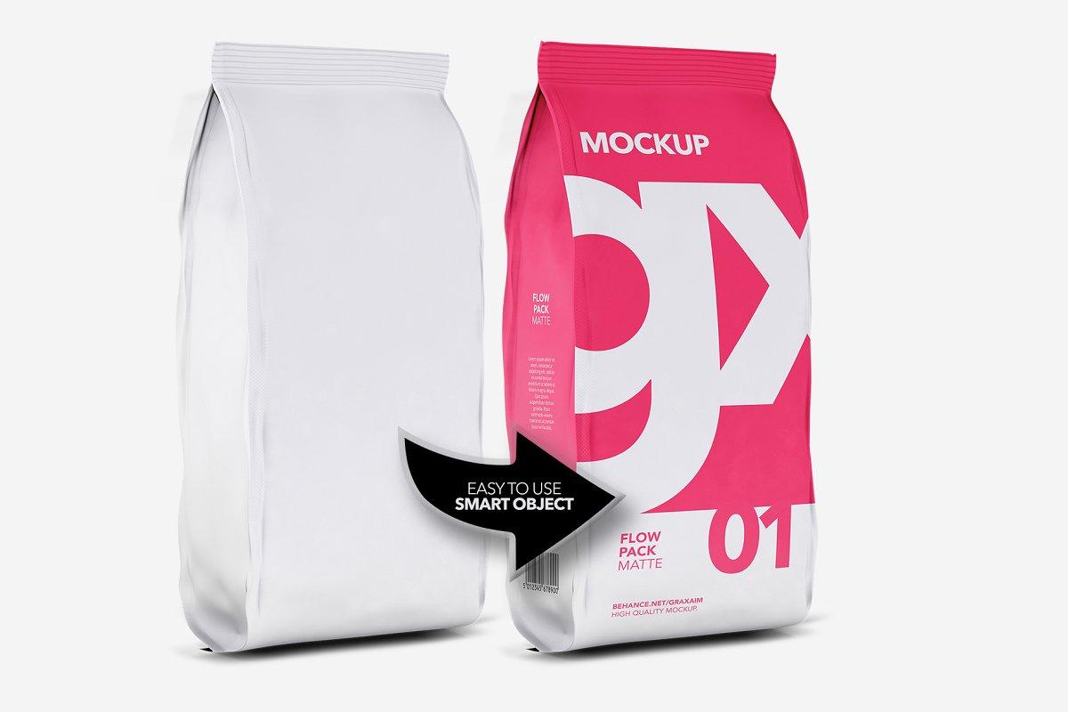 食品自封袋样机展示智能样机贴图