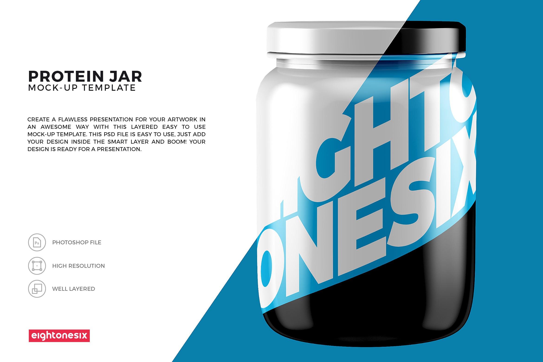 蛋白质罐子模拟样机素材  智能贴图Protein Jar Mock-Up Template