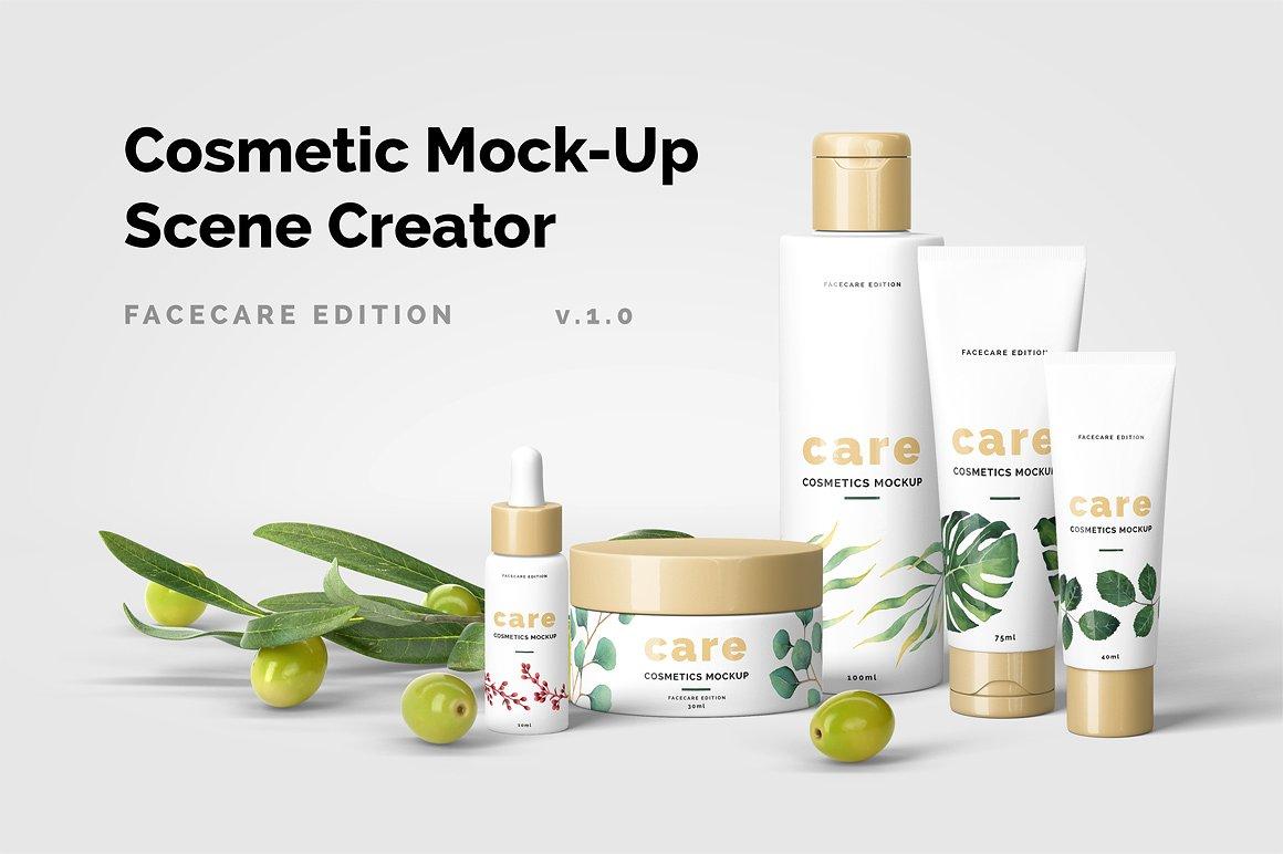 美容化妆品护肤品智能贴图样机展示Cosmetic Mock-Up Scene Creator
