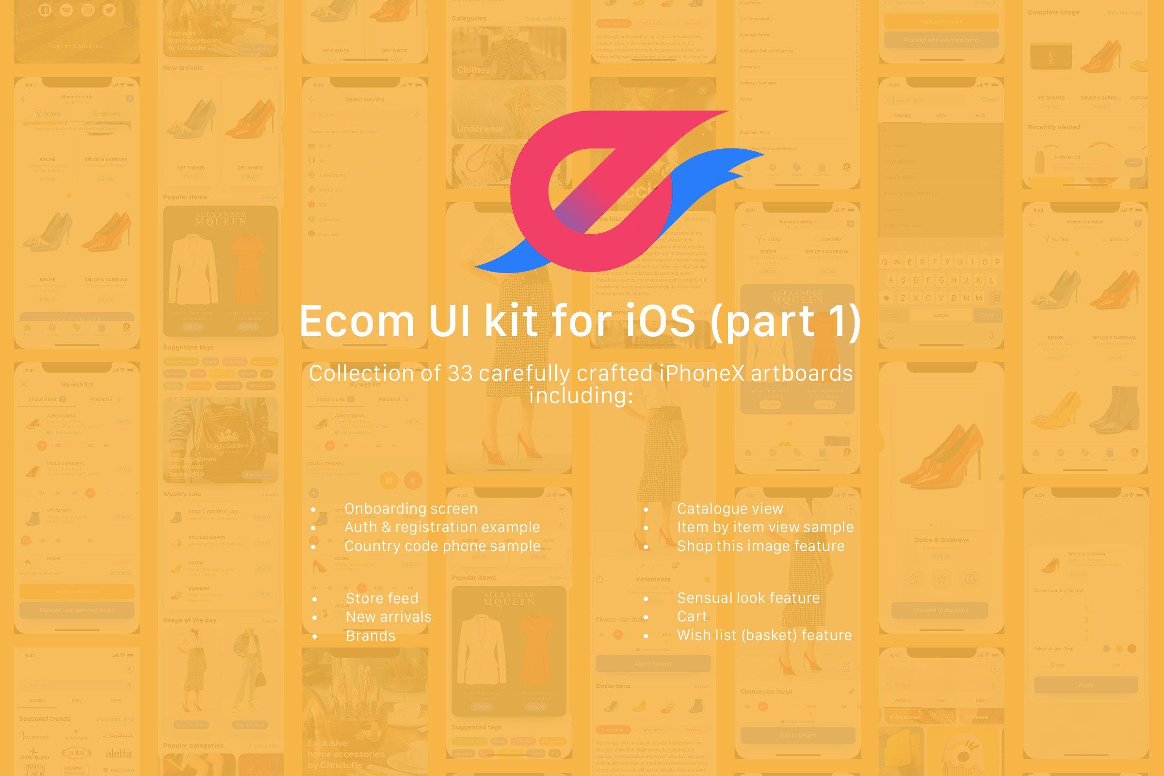 豪华电子商务iOS12风格服装行业APP UI工具包 Ecom UI Kit for IOS UI