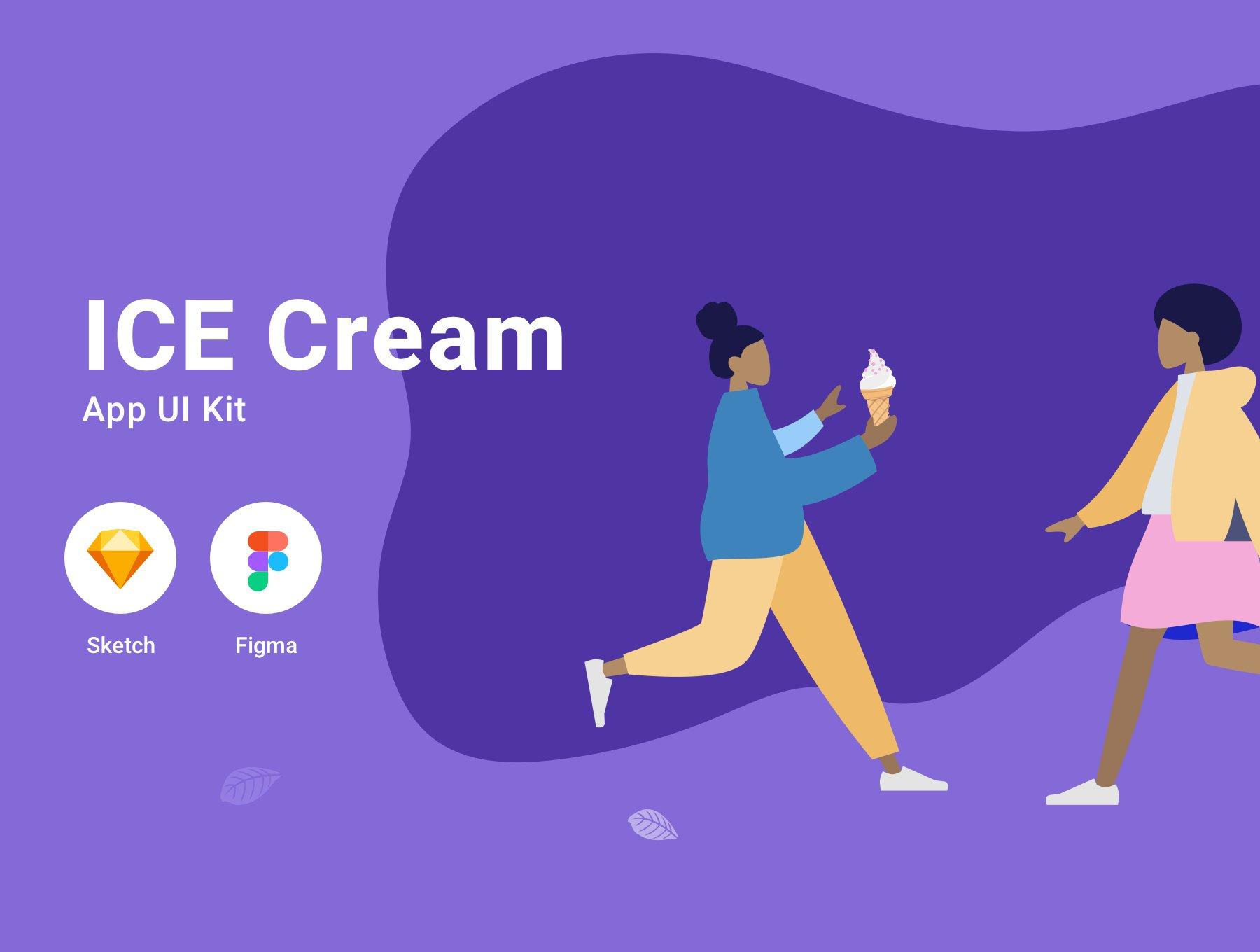 一款扁平插画风冰淇淋APP ICE Cream
