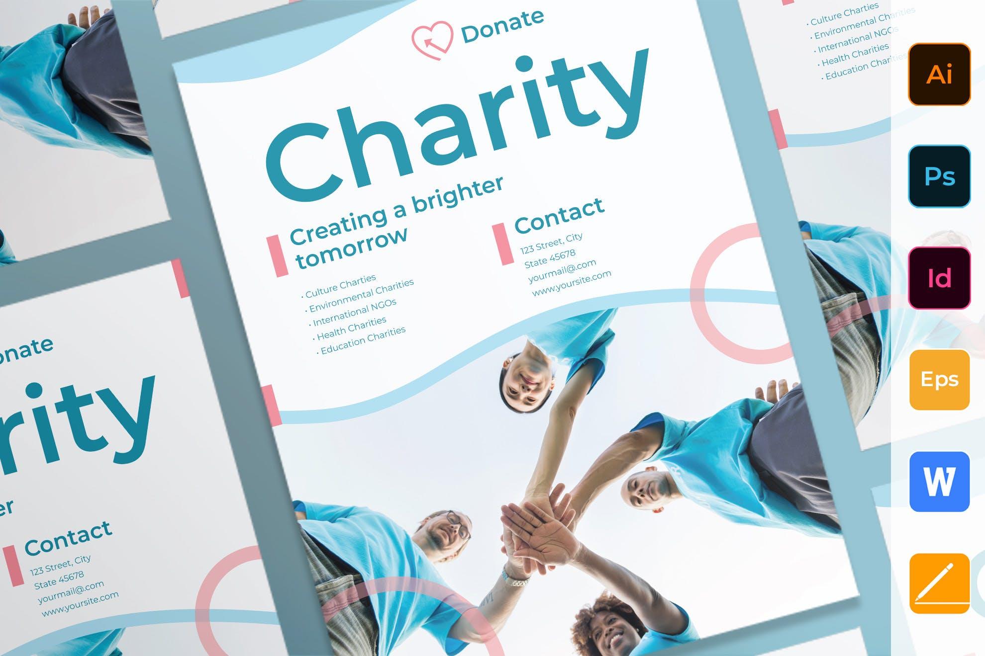 慈善公益海报/素材模板展示Charity Poster插图