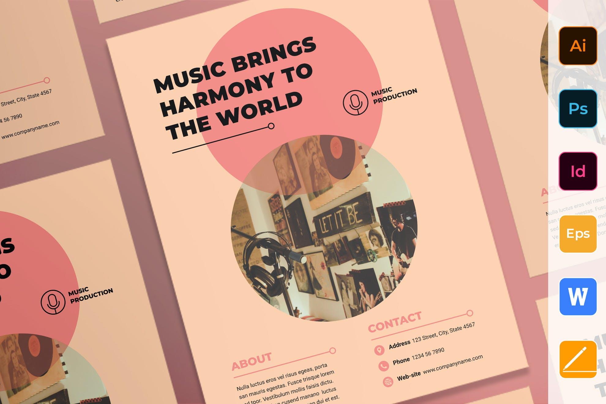 音乐活动制作类海报/传单模板展示Music Production Poster