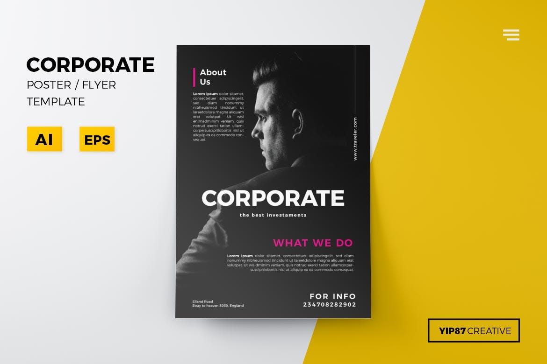 企业宣传海报模板样机素材Corporate Poster