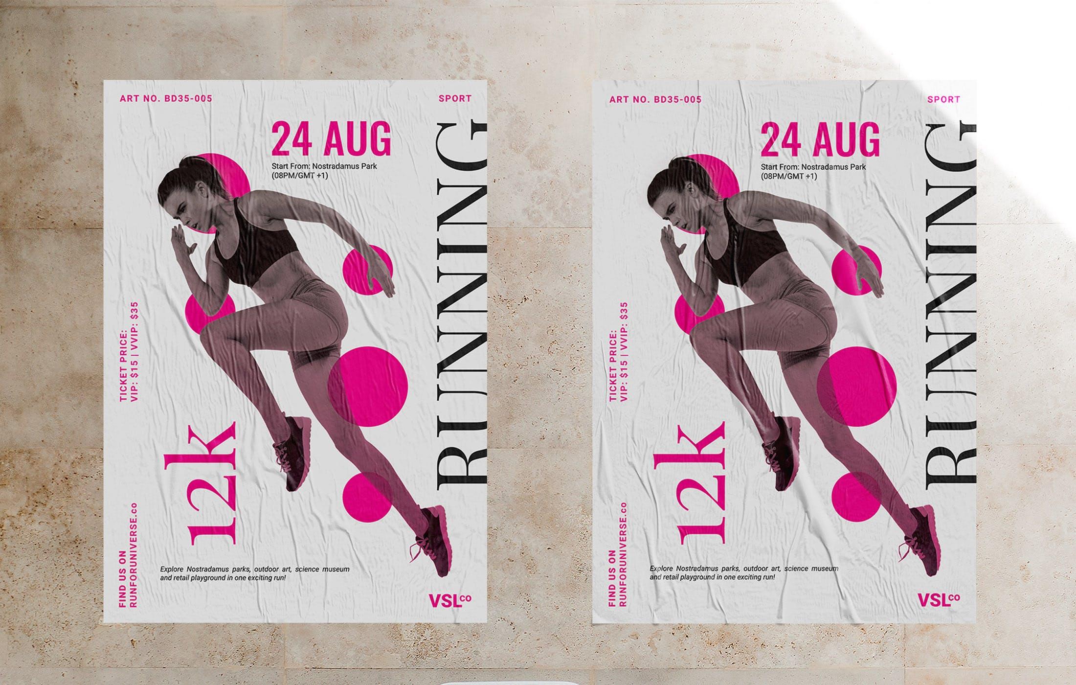 运动宣传类海报素材模板海报/传单下载Running Poster