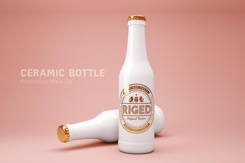 高端写实陶瓷瓶样机素材模板展示效果图Ceramic bottle PSD Mock-Up
