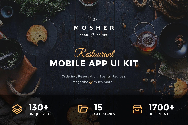 欧美现代风格餐饮行业APP Mosher_-_Restaurant_Mobile_App_UI_Kit