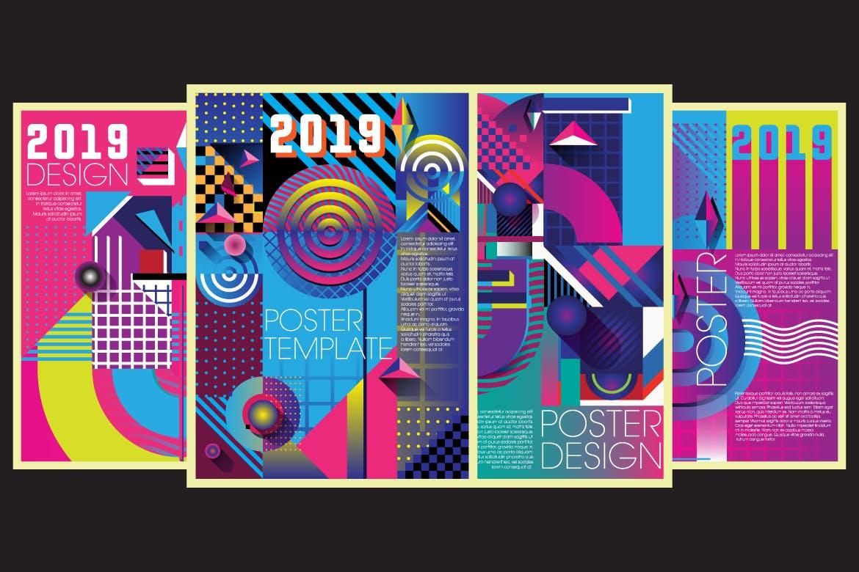90年代平面色彩构成几何图案海报模板90s poster template
