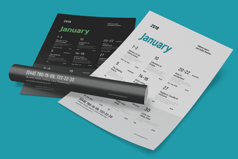 安排活动海报模板 Schedule Event Poster Template, Vol.4