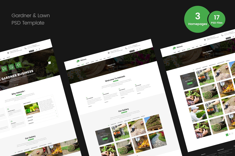 国外WEB端园林绿植行业网站PSD模版  Gardner PSD Template