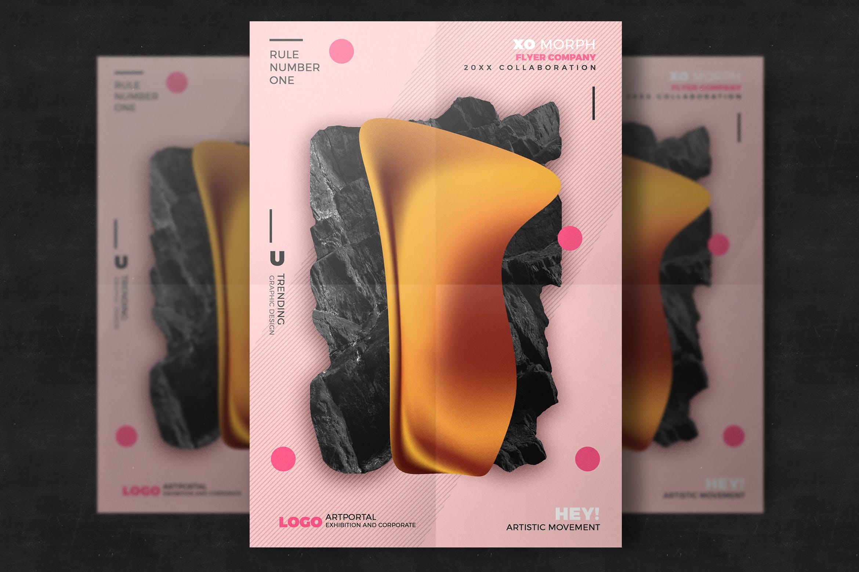 抽象艺术类设计海报/传单模板展示素材Abstract design poster