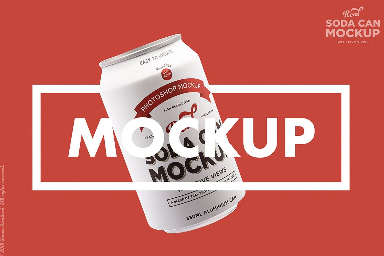 易拉罐平铺展示样机素材模板Soda can mockup