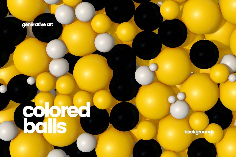 彩色的球背景Colored Balls Backgrounds