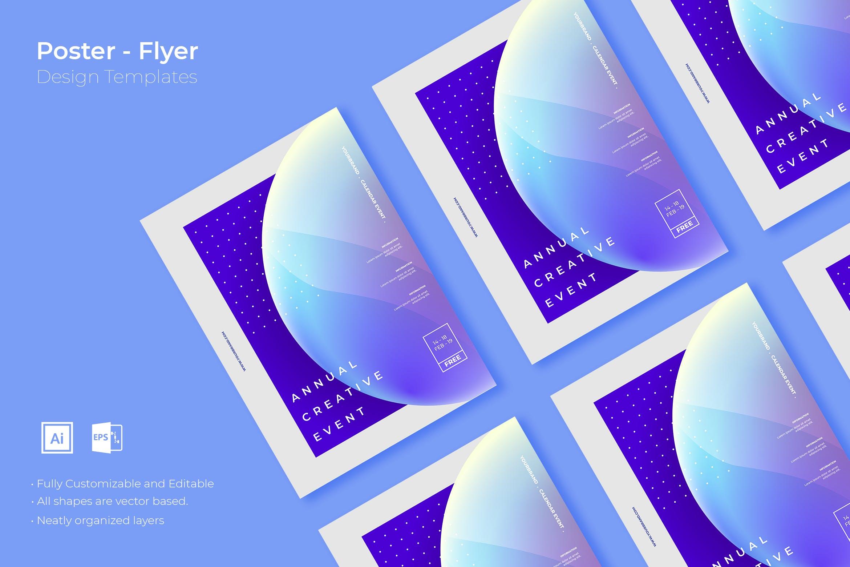 科技类数字经济发布会海报/传单模板素材SRTP - Poster Design.02