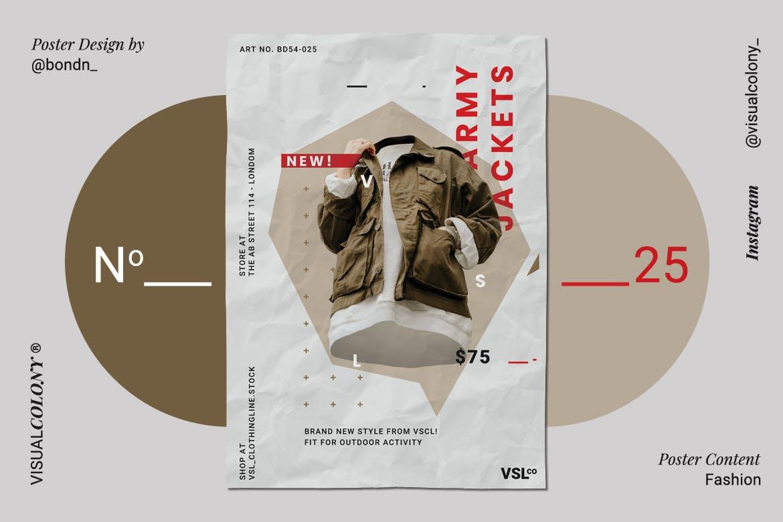 时尚海报/传单模板素材Fashion Poster Eshn95