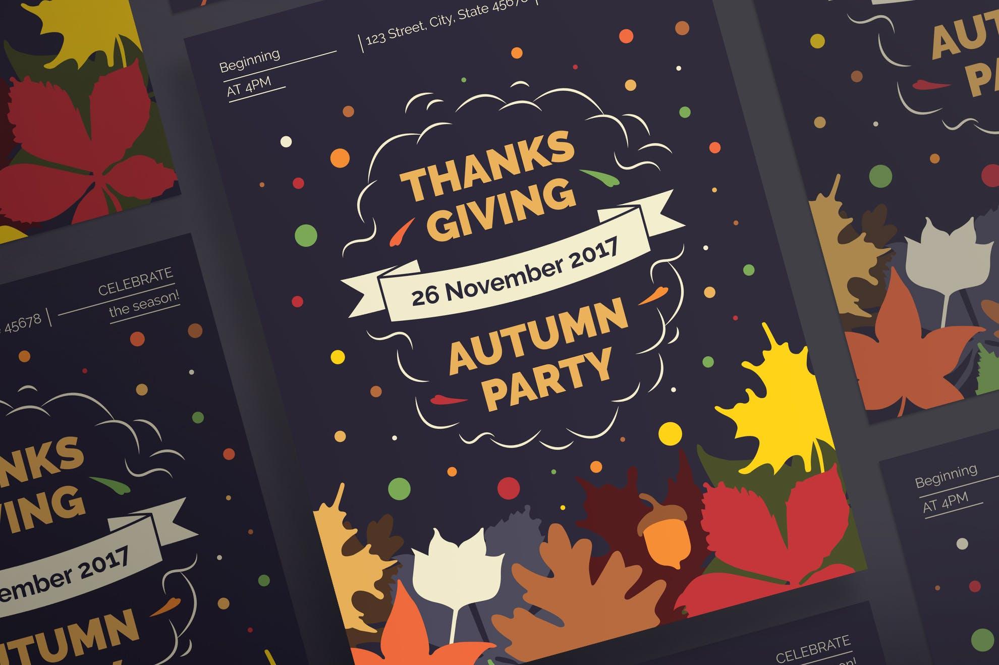 感恩节派传单和海报模板Thanksgiving Party Flyer and Poster Template