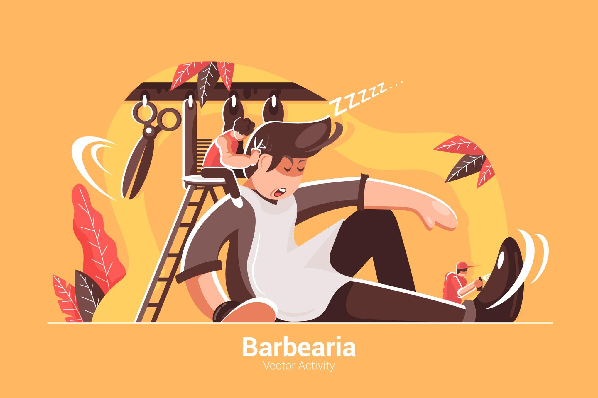 修饰场景素材插画模板素材下载Barbearia - Vector Illustration