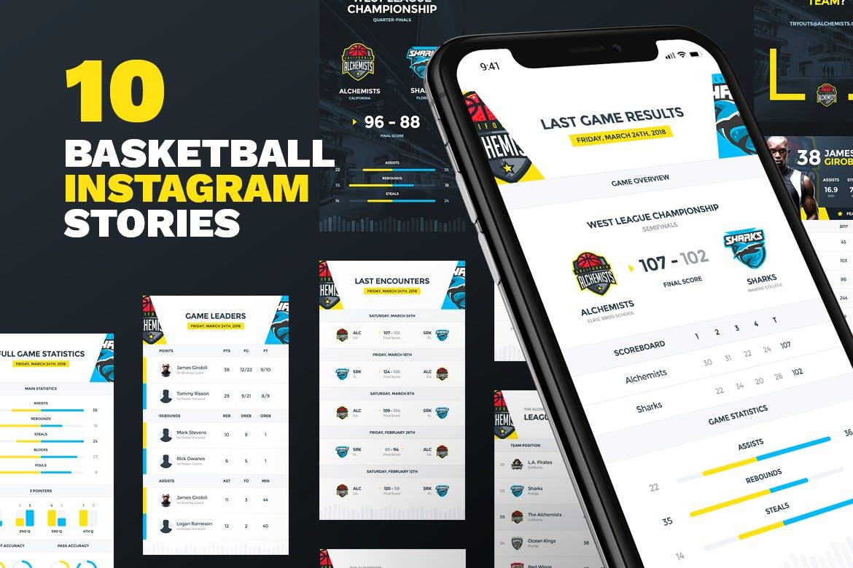 国外体育赛事APP界面 10 Basketball Instagram Stories