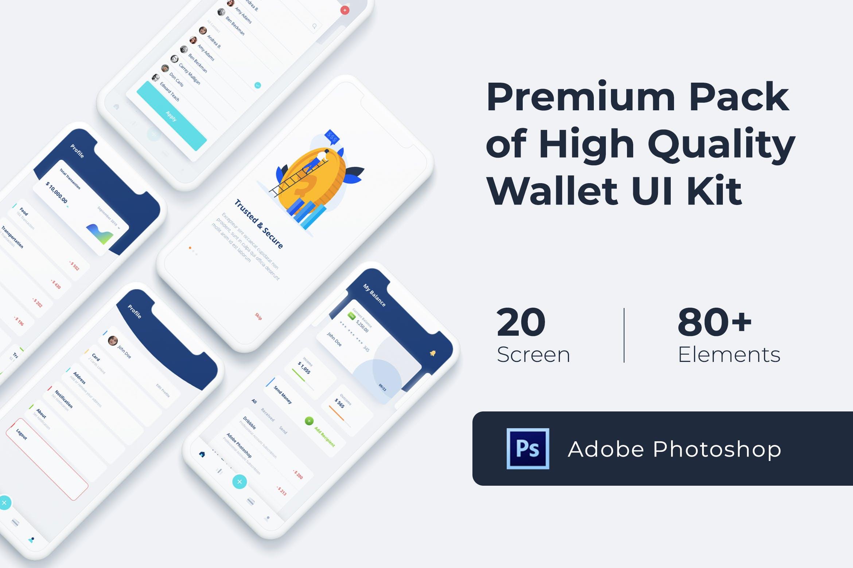 IOS12现代简约风格金融钱包APP  Wallet UI KIT