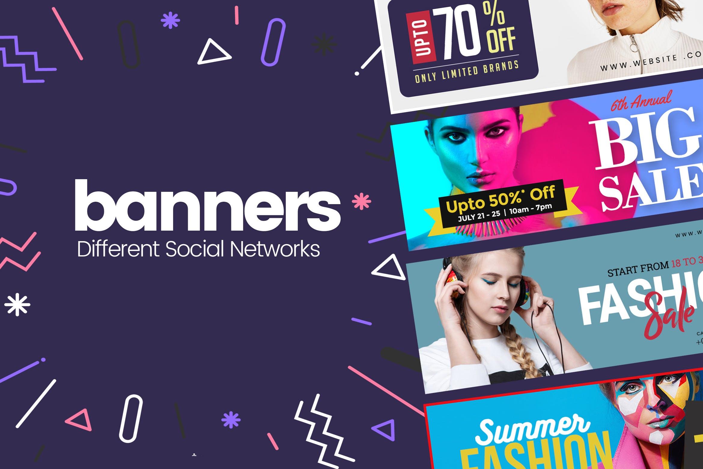 电商类广告海报UI banner PSD  Social Media Banner For Promotional PSD Templates