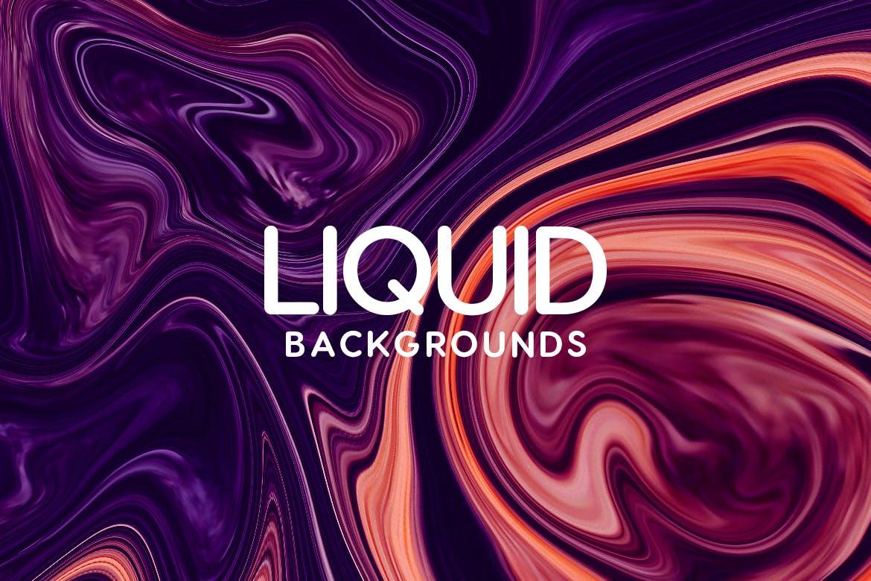 24条波浪七彩线条背景Liquid | Colorful Abstract Backgrounds
