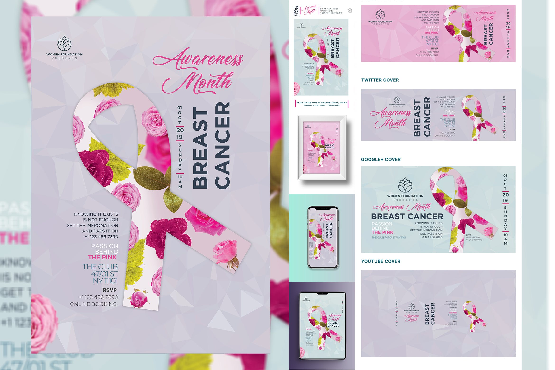 公益乳腺癌传单和海报Breast Cancer Flyer and Poster