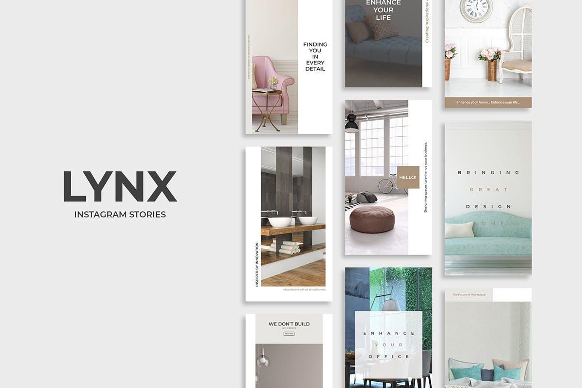 欧美现代家居扁平风格UI Lynx Instagram Stories