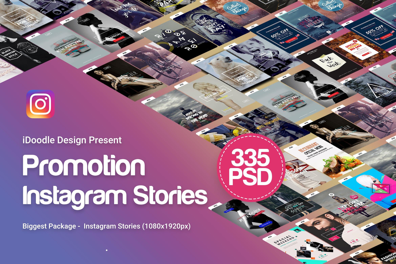国外优秀创意UI界面PSD集合  Promotion Instagram Stories - 335 PSD