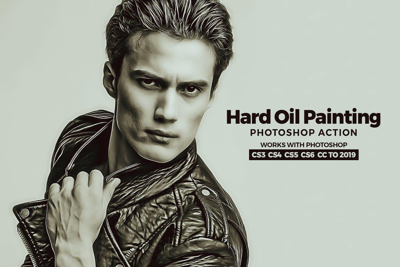 手绘硬油画Photoshop动作键生成 Hard Oil Painting Photoshop Action