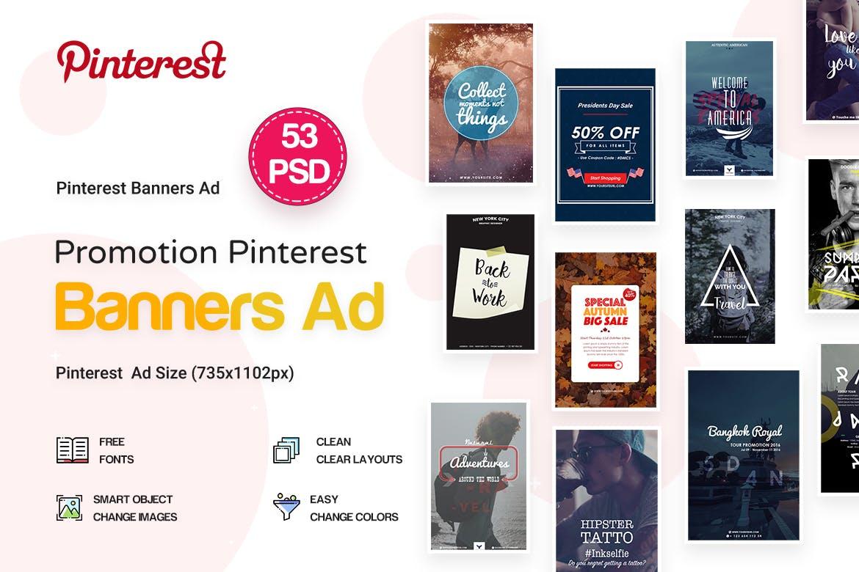 国外创意UI界面PSD集合 Pinterest Pack Banners Ad - 53 PSD