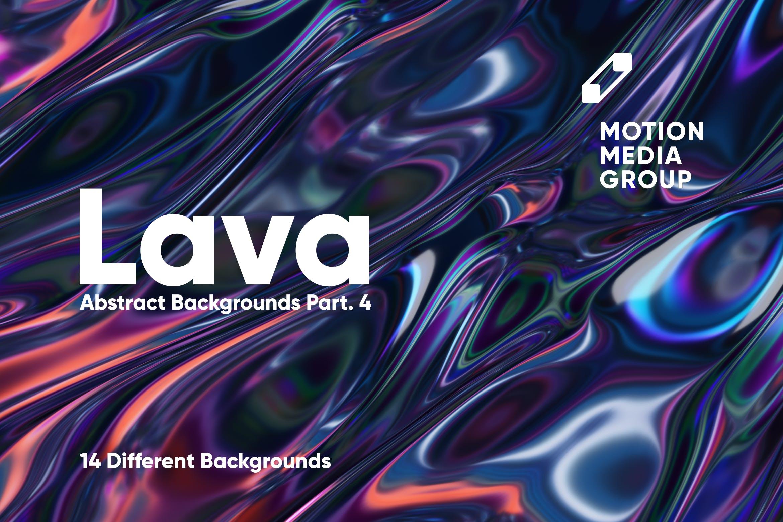熔岩| 抽象背景部分素材下载Lava | Abstract Backgrounds Part. 4