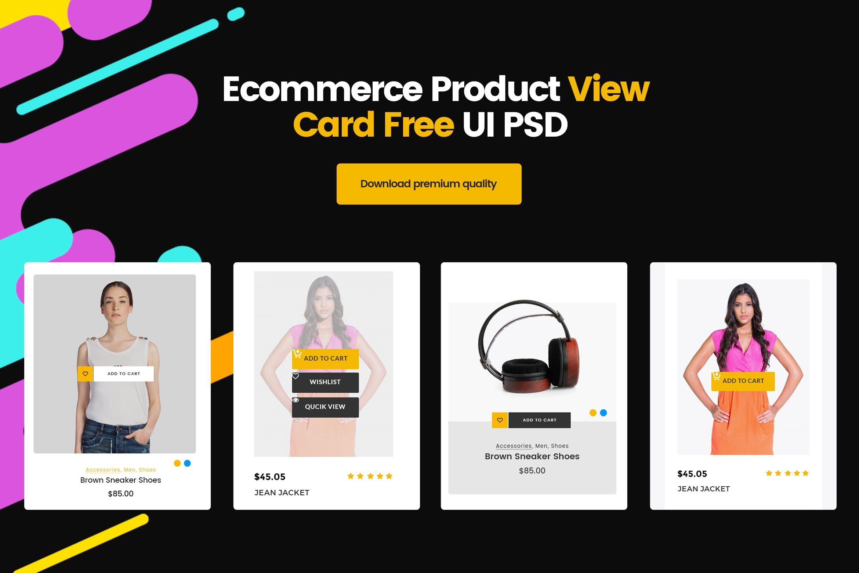 电子商务产品视图卡UI PSD模板Ecommerce Product View Card UI PSD Template