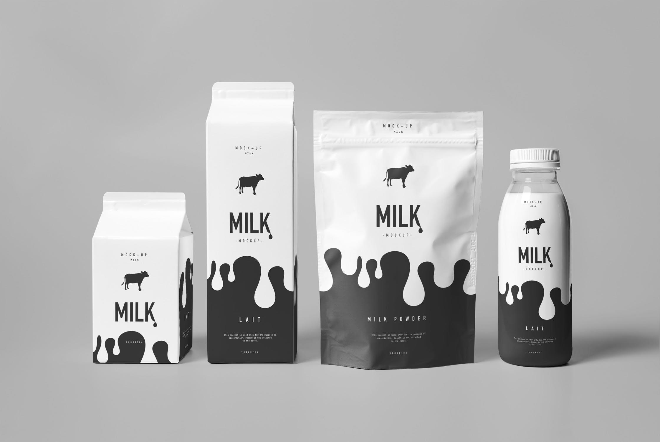 精致高端黑白牛奶包装样机素材下载Milk Mock-up