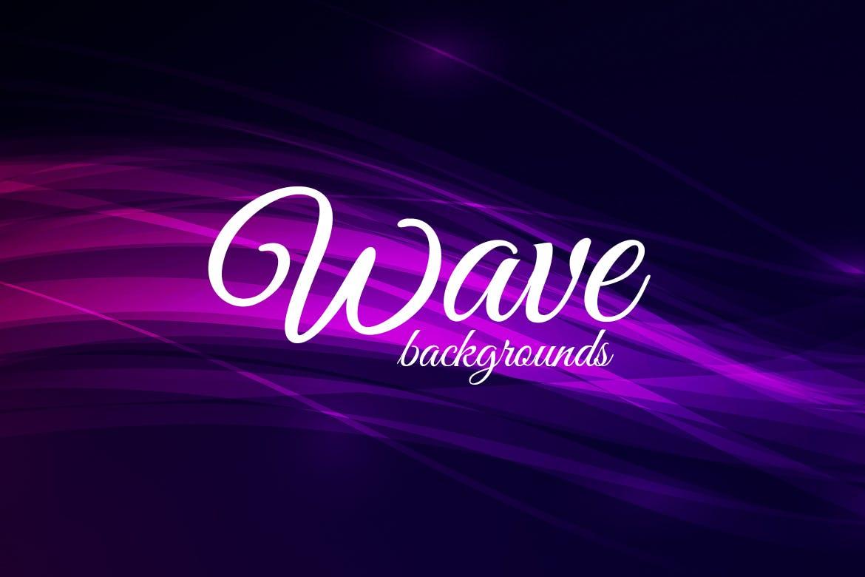 波浪背景抽象流程Abstract Flow of Waves Backgrounds