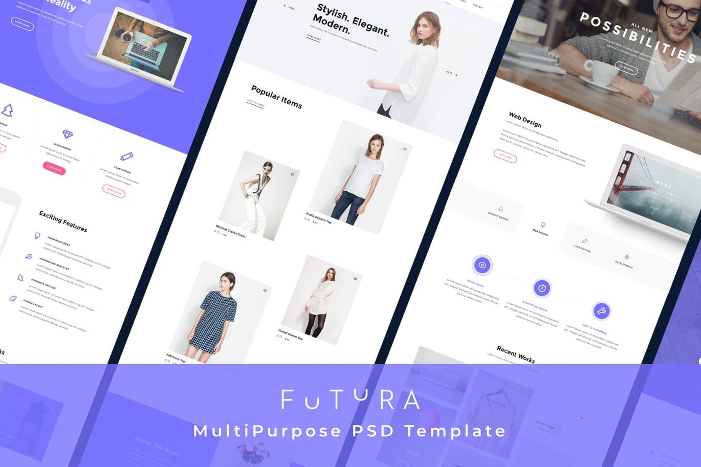 高品质的高端企业官方网站电子商务PSD设计模板 Futura-PSD